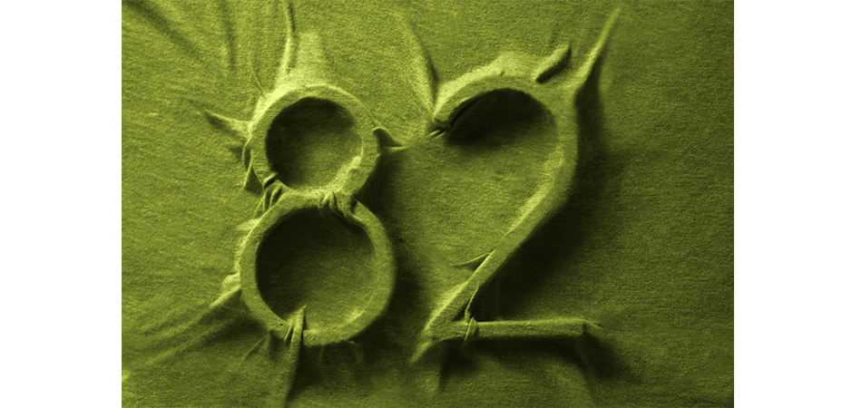 Green 82 Photograph